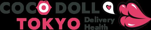 デリヘル新宿リアル恋人プレイ専門店COCO DOLL TOKYO